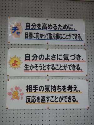 Dscn4177_2